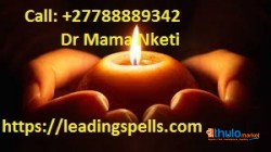 +27788889342 FINLAND>>ICELAND BEST RANKING ACCURATE LOST LOVE SPELLS CASTER.