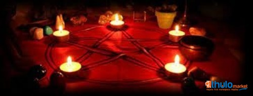 BRING BACK LOST LOVE SPELLS CALL/ WHATSUP OIN [[+27732111787]]