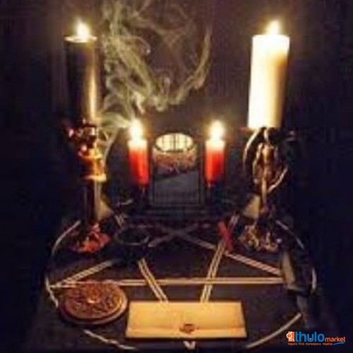 HOW CAN IJOIN SECRET OCCULT FOR MONEY RITUAL INSTANTLY Have you been looking for a way to end poverty in your life' and you have gone many places for spiritual help with no good result this i