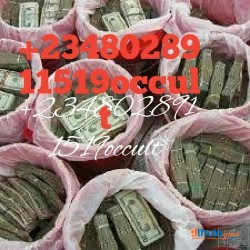 %%..+2348028911519..%% HOW CAN I JOIN OCCULT BROTHERHOODS FOR POWER WEALTH AND RICHES WITHOUT HUMAN SERCRIFY.