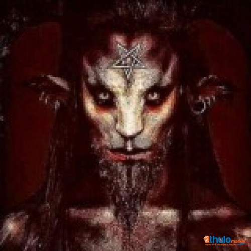~~%% +2348073866972 ~~%% Are you in Onitsha, Abuja, Lagos, Owerri, Enugu, Edo, Portharcout, bayelsa searching for a real powerful secret society Occult to belong call now.