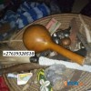 Best | Powerful Sangoma |Powerful African +27639320510,Traditional Healer and Online Sangoma with strong Muti ... }}Pretoria {{ Johannesburg {{ South Africa Powerful Traditional