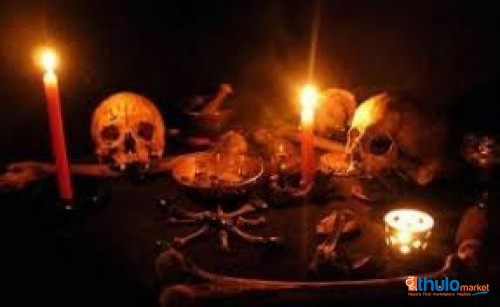 i want to join occult to make money +23490707189543<>i want to join occult to be rich and famous<>i want to join occult for money ritual