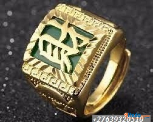 +%%.'/,+27639320510~ZAR1800/Magic Wallet 4 Sale |Magic Ring For Money, Power & Protection for Sale In North West ./