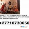+27710730656 Powerful revenge and death spells in Italy ,USA, Canada ,Sweden, Bahrain Johannesburg