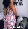 New Botcho Cream & Yodi Pills +27 73 876 9823 On Sale For Curves Hips And Bums Enlargement In Johannesburg, Cape Town, Pretoria, Soweto Bloemfontein Durban