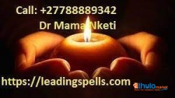 +27788889342 WITH LOVE SPELL / LOST LOVER / TRADITIONAL HEALER / SANGOMA / SPELL CASTER