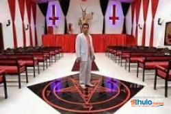 💤🕳️+2347060491904###// π°I WANT TO JOIN OCCULT FOR MONEY RITUAL...HOW DO I JOIN THE STRONGEST OCCULT//ILLUMINATI OCCULT FAMILY FOR MONEY RITUAL, POWER AND PROTECTION IN NIGERIA AND WHOLE WORL