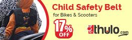 Child Safety Belt - Gohoro