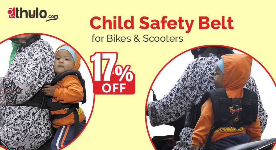 Child Safety Belt - Gohoro