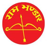 Ram Bhandar